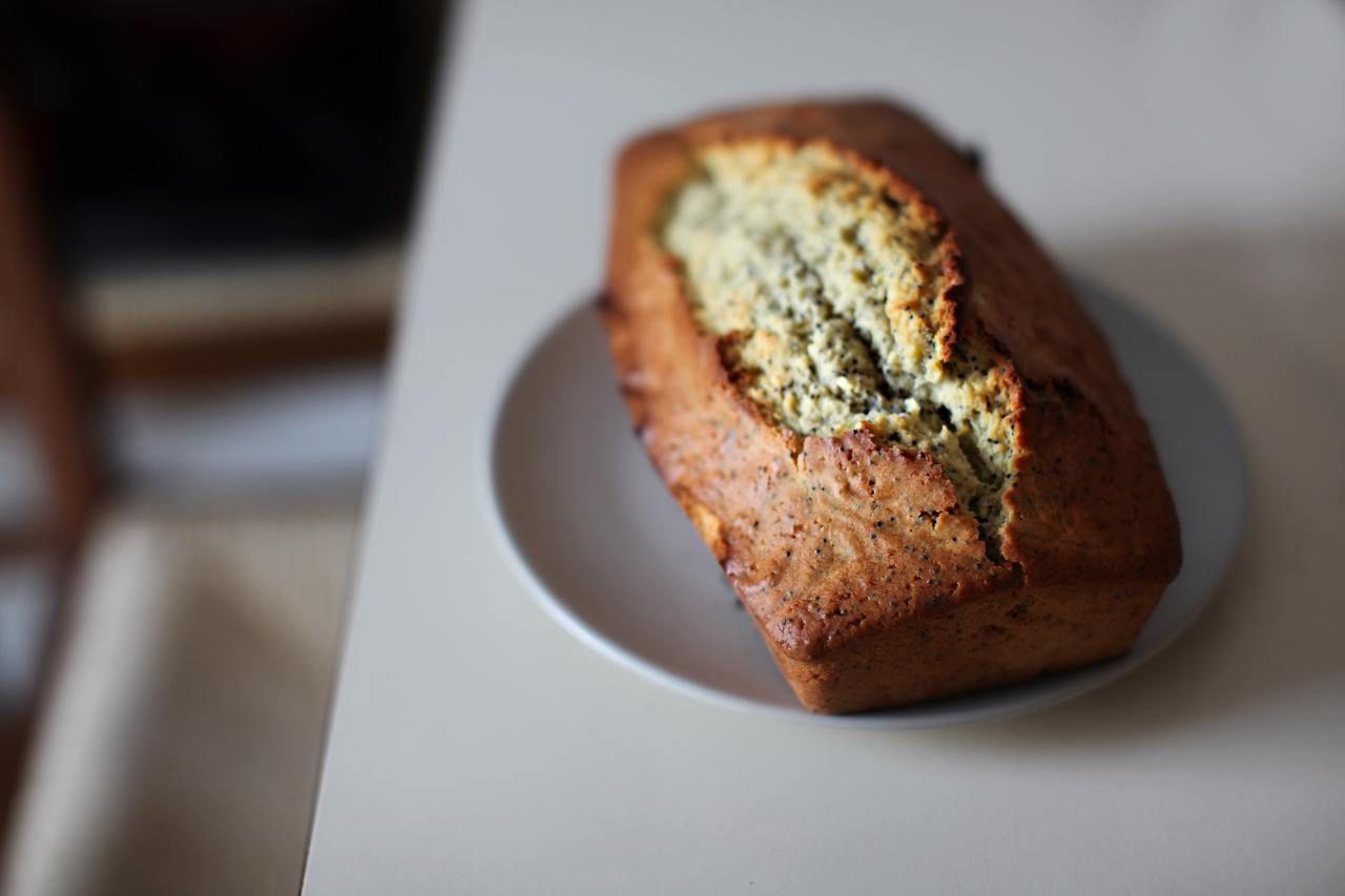 1536323159 33 baked blur bread 830894